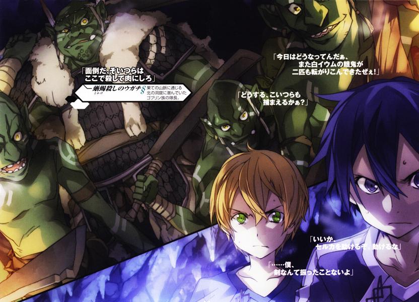 Kirito e Eugeo encontram os goblins na caverna